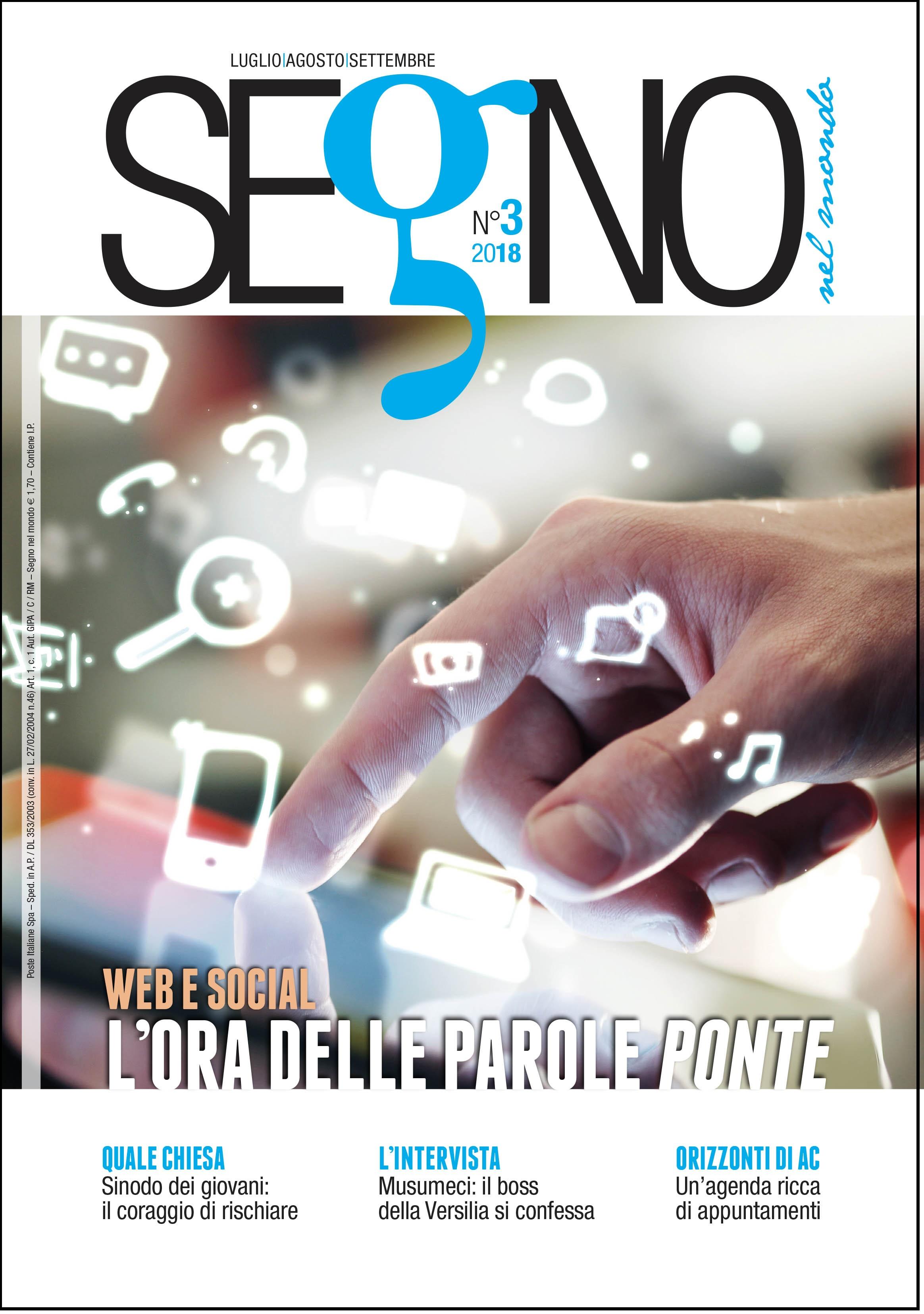 _Cover Segno