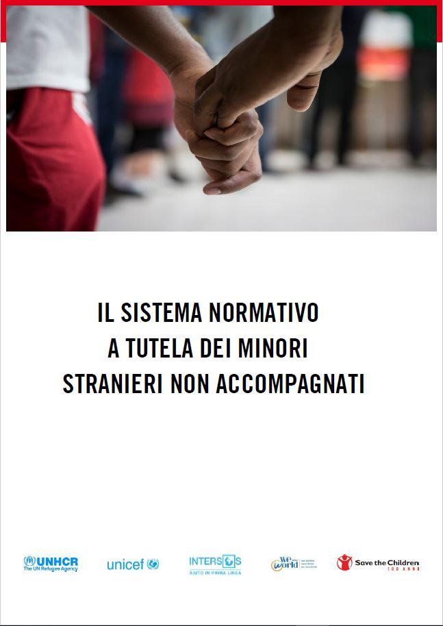 il_sistema_normativo_a_tutela_dei_minori_stranieri_non_accompagnati